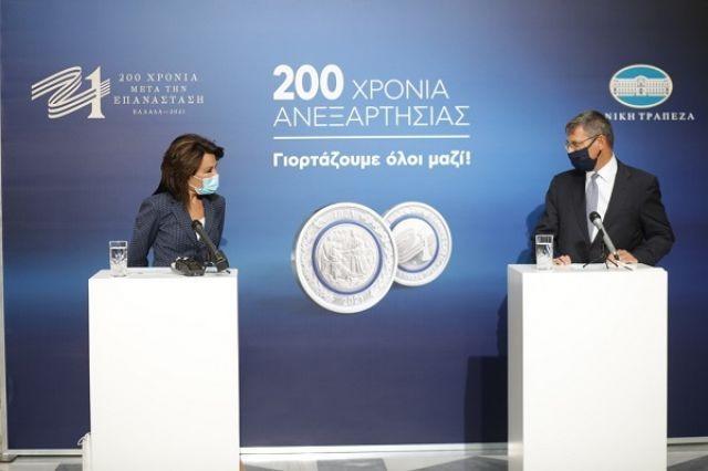 Η συμμετοχή της ΕΤΕ στα 200 χρόνια για την Ελληνική Επανάσταση