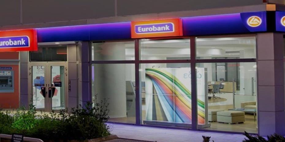 Eurobank: Από 29/9 σε διαπραγμάτευση οι μετοχές της Cairo Mezz