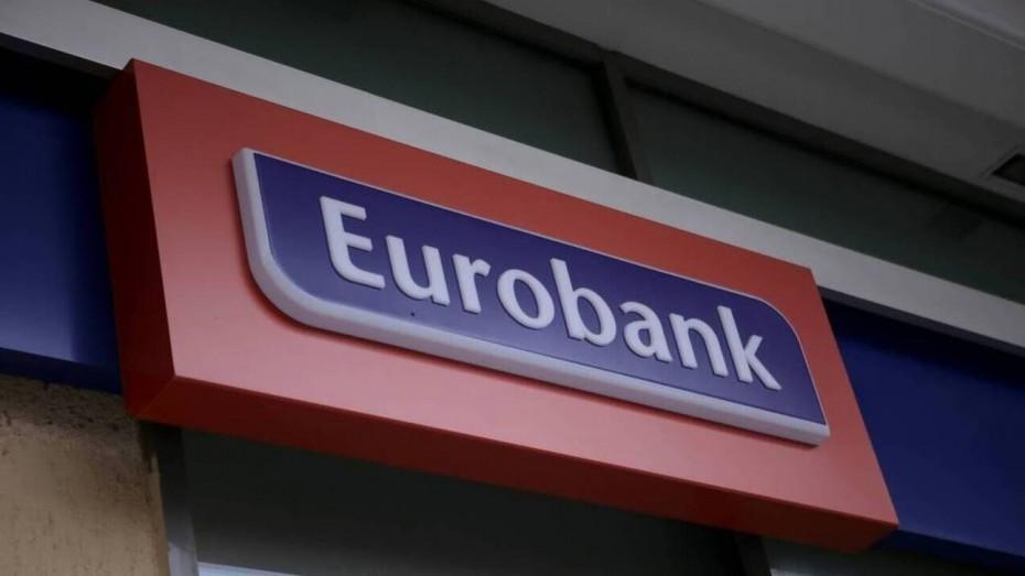 Σταδιακά η επάνοδος σε κανονικές πληρωμές δανείων, εκτιμά η Eurobank