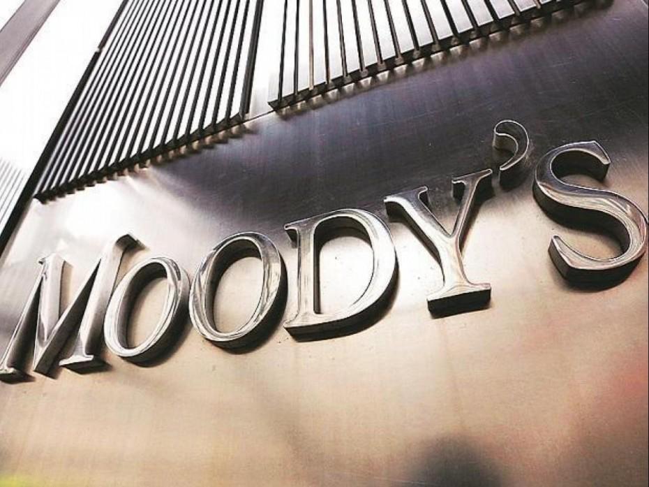 «Χαστούκι» Moody's στην Τουρκία