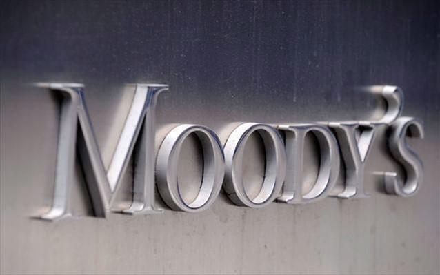 Ο Moody's υποβάθμισε 13 τουρκικές τράπεζες