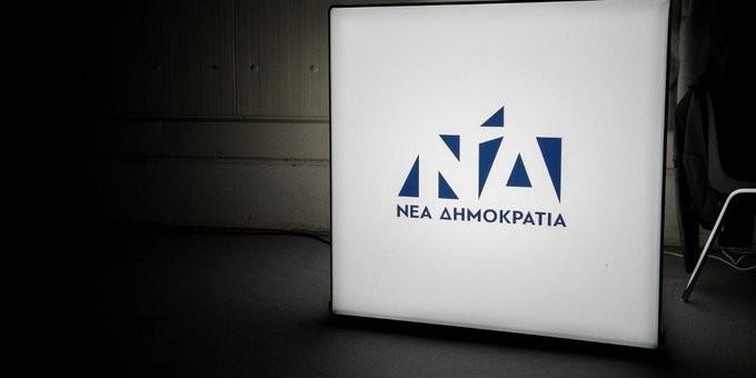 Η ΝΔ ζητά εξηγήσεις από τον Τσίπρα για τις νέες αναφορές Καλογρίτσα