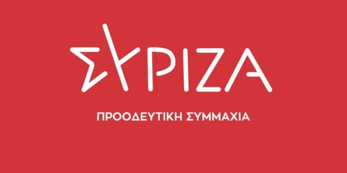 ΣΥΡΙΖΑ: Με υπογραφή Μητσοτάκη κάθε αδιέξοδο και παλινωδία σε βάρος των πολιτών