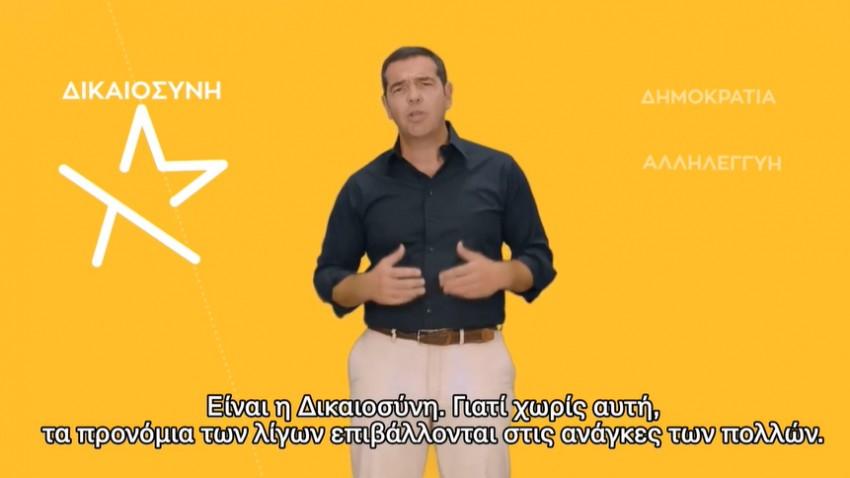 Ο ΣΥΡΙΖΑ άλλαξε σήμα για την Προοδευτική Συμμαχία