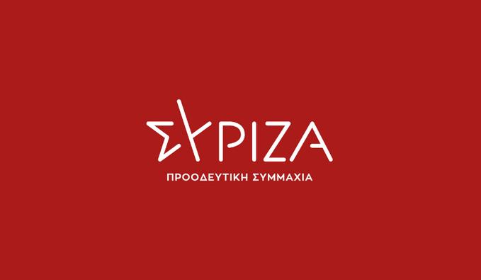 Ξανά ο ΣΥΡΙΖΑ κατά της κυβέρνησης, για το νέο πρόγραμμα θέσεων εργασίας