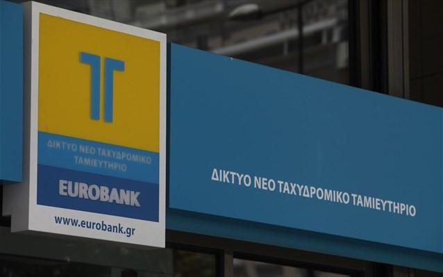 Αθώοι οι κατηγορούμενοι για τα επισφαλή δάνεια του ΤΤ