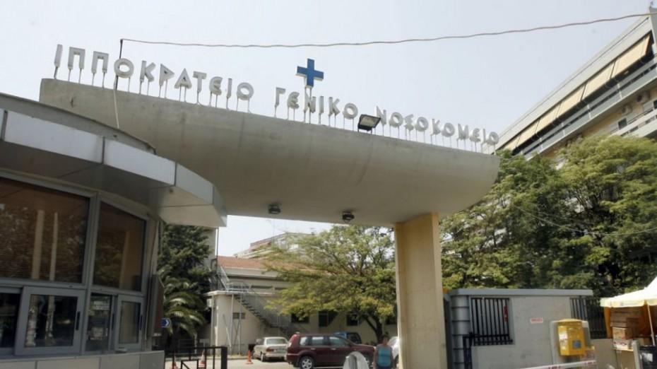 Εξιτήριο πήραν οι τελευταίοι 2 ηλικιωμένοι από το γηροκομείο «Αγία Κυριακή»