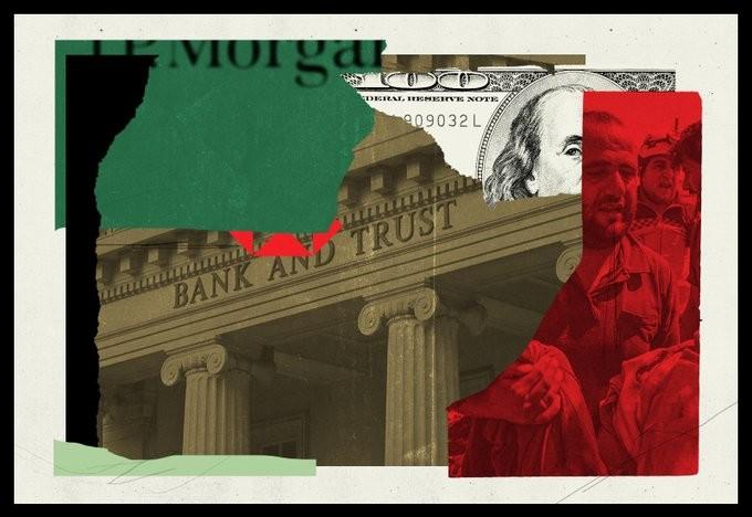 Ξέπλυμα-ύποπτες συναλλαγές άνω των 2 τρισ. δολ. από μεγάλες τράπεζες