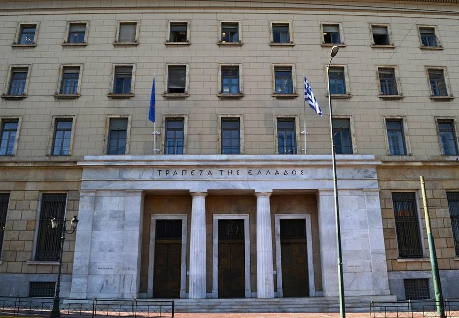 Σήμερα η πρόταση της ΤτΕ για bad bank στην Ελλάδα