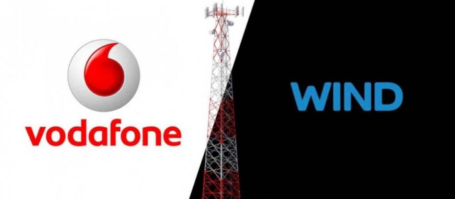 Εγκρίθηκε από την ΕΕΤΤ η συμφωνία για την κοινή χρήση δικτύου Vodafone και Wind