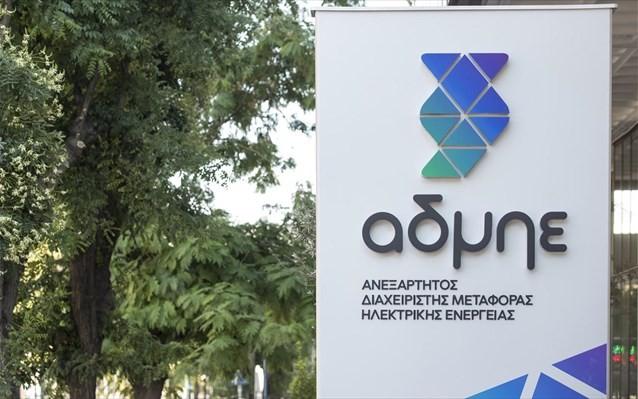 ΑΔΜΗΕ: Γιατί απορρίφθηκε υπεργολαβία για τον Ανατολικό Διάδρομο της Πελοποννήσου