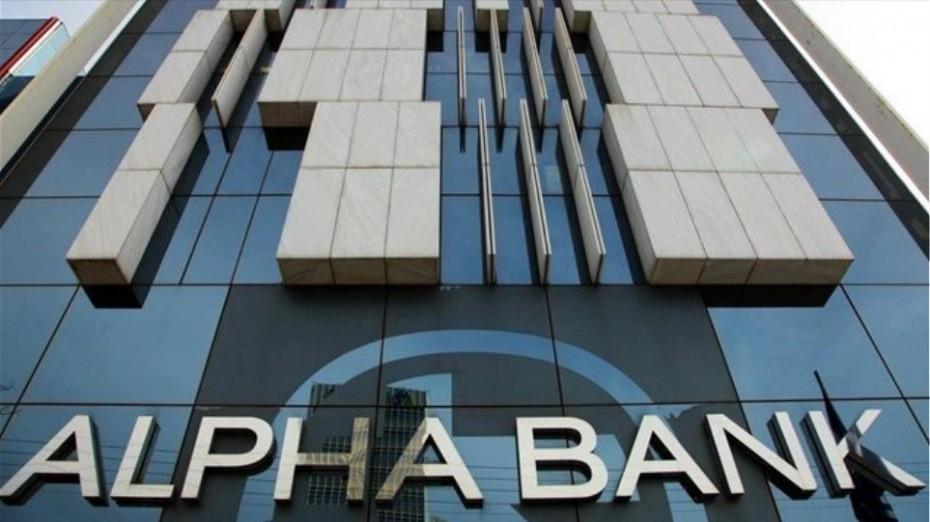 Alpha Bank: Διεθνείς διακρίσεις και μπαράζ επαφών με θεσμικούς επενδυτές