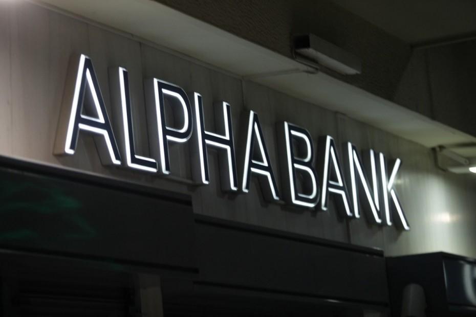 Καινούργια αίτηση της Alpha Bank για ένταξη στο πρόγραμμα «Ηρακλής»