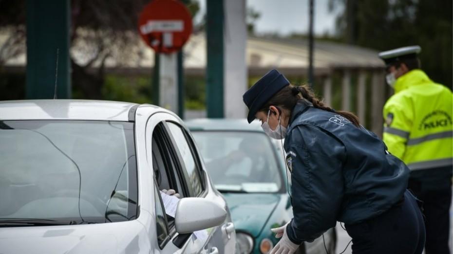 Οδηγίες για τη συπλήρωση της βεβαίωσης άδειας κυκλοφορίας κατά τις ώρες απαγόρευσης