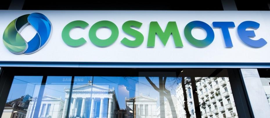 Στόχος κυβερνοεπίθεσης η Cosmote - Τι αναφέρει η εταιρεία
