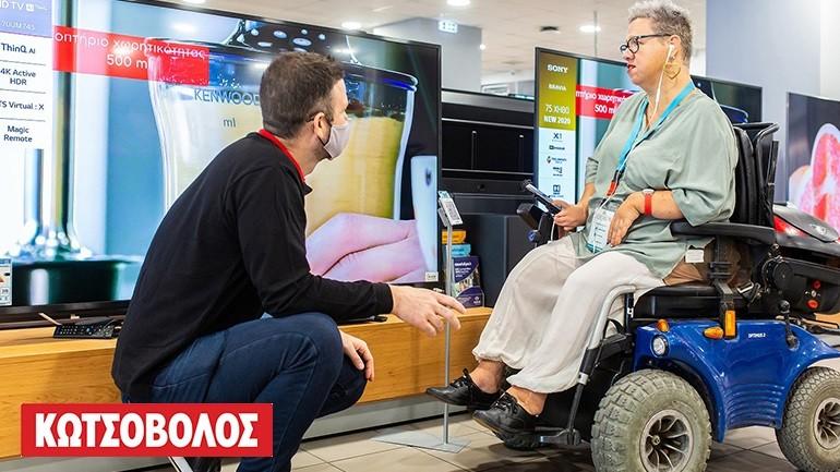 «Τεχνολογία χωρίς εμπόδια»: Μια πρωτοβουλία της Κωτσόβολος για τα Άτομα με Αναπηρία