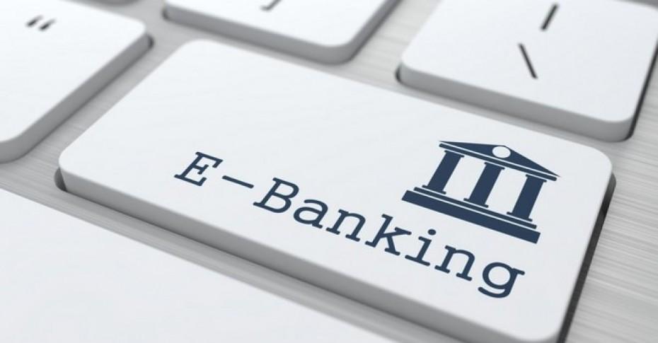 Απάτη με υποκλοπή κωδικών e-banking