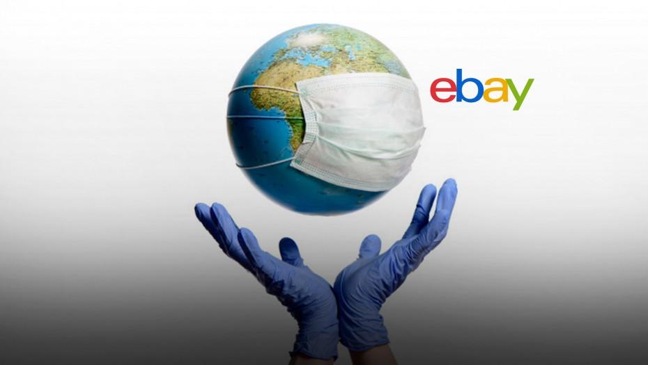 eBay: Αύξηση ενεργών πελατών κατά το καλοκαιρινό τρίμηνο