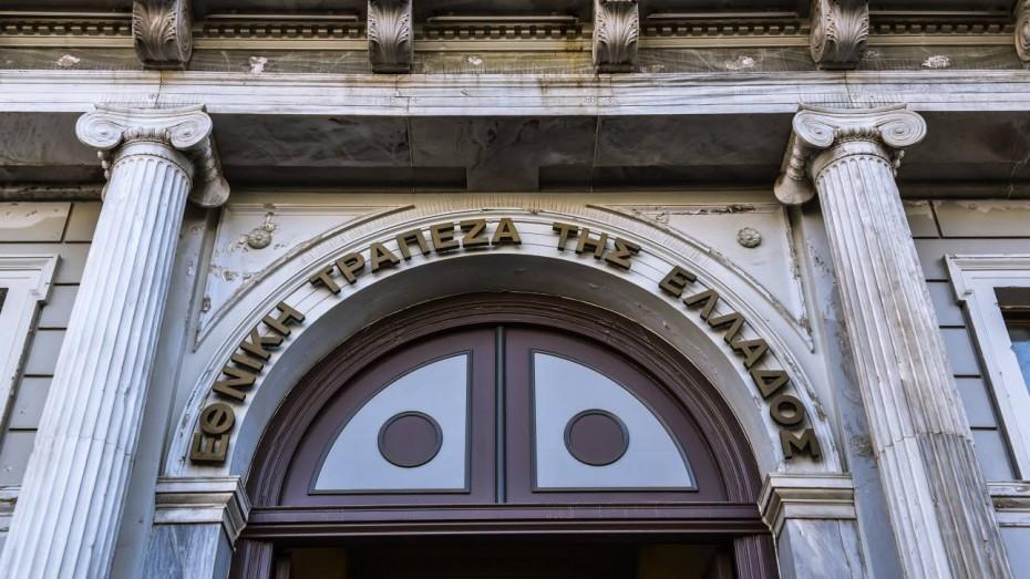 Ντεμπούτο για το πράσινο ομόλογο της Εθνικής Τράπεζας
