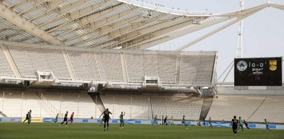 Σενάριο για επιστροφή στα ελληνικά γήπεδα με το 15% της χωρητικότητας