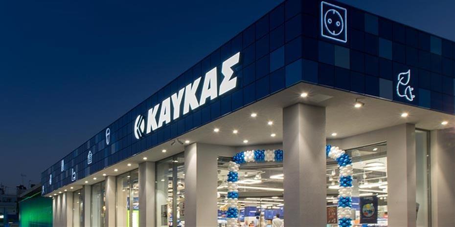 Έφτασαν τα 70 τα καταστήματα Καύκας σε Ελλάδα και Κύπρο