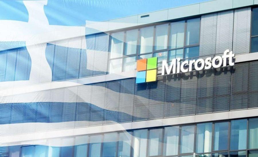 Handelsblatt για Microsoft: «Η Ελλάδα κερδίζει επενδυτές»