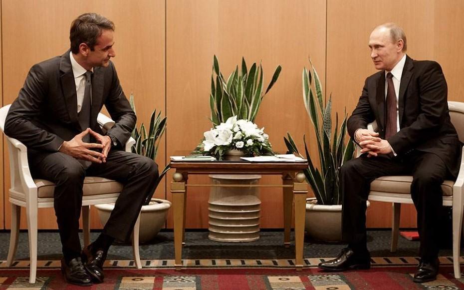 Επίσημη επίσκεψη Πούτιν στην Αθήνα εντός του 2021
