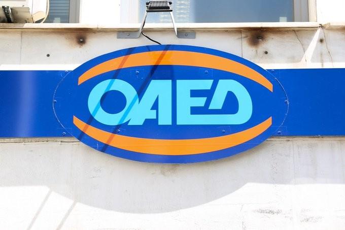 ΟΑΕΔ: Νέο πρόγραμμα απασχόλησης για 3.000 ανέργους σε 4 περιφέρειες