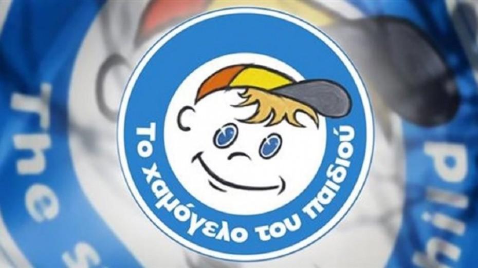 Χαμόγελο του Παιδιού: Τέσσερα κρούσματα κορονοϊού σε σπίτι στο Μοσχάτο