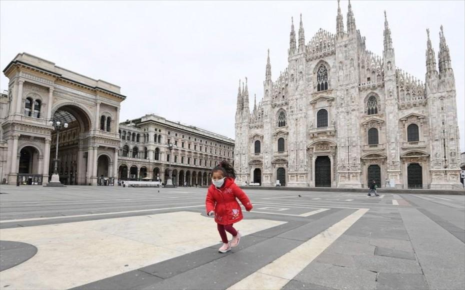 Ιταλία: Στους 154 οι θάνατοι στο 24ωρο
