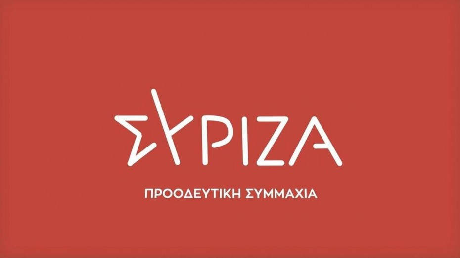 ΣΥΡΙΖΑ: Δωρεάν τεστ κορονοϊού, συνταγογράφηση και αποζημίωση