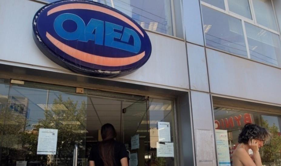 Νέα αύξηση των εγγεγραμμένων ανέργων του ΟΑΕΔ για τον Οκτώβριο