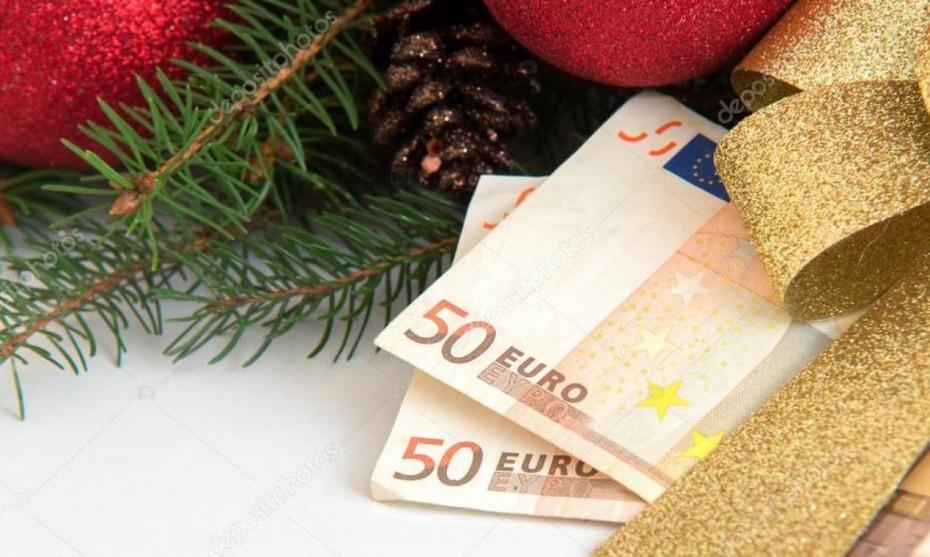 ΟΑΕΔ: Νωρίτερα από κάθε άλλη χρονιά η καταβολή του Δώρου Χριστουγέννων