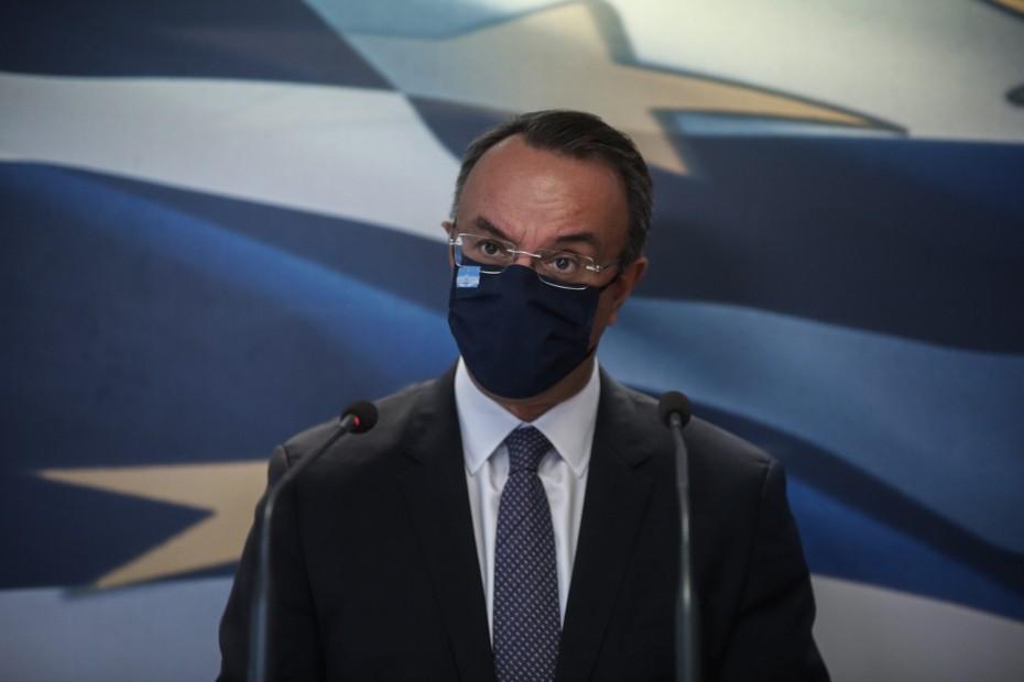 Νέα κίνητρα από Σταϊκούρα για προσέλκυση ξένων φορολογούμενων στην Ελλάδα