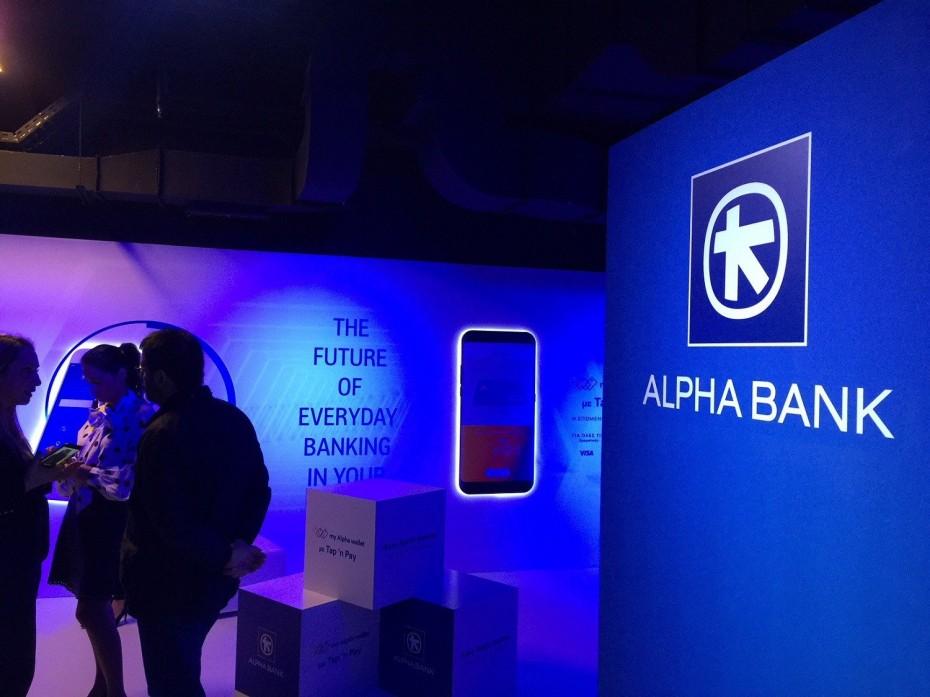 Alpha Bank: Ψηφιακά πραγματοποιείται πάνω από το 90% των εγχρήματων συναλλαγών