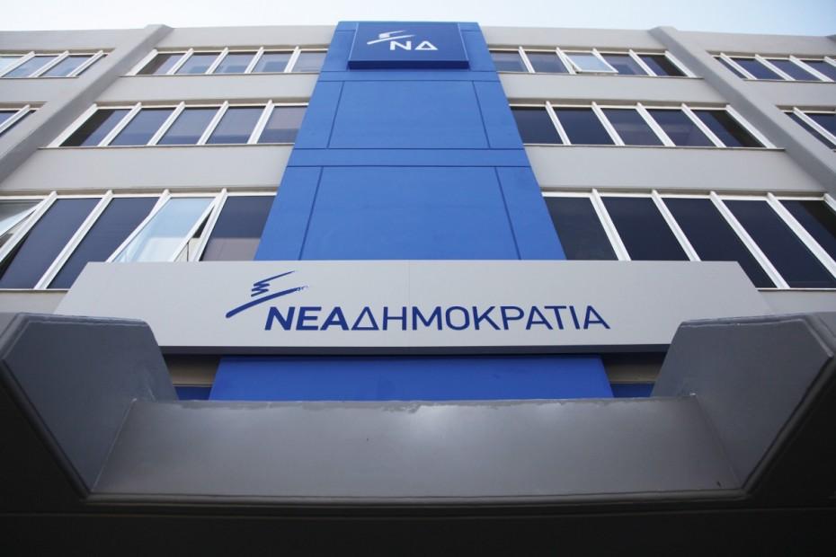 ΝΔ: «Μέτωπο κατά της κοινωνίας» κάνουν ΣΥΡΙΖΑ, ΚΚΕ και ΜέΡΑ25