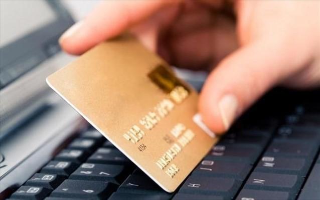 Εκτινάχθηκαν οι διαδικτυακές πωλήσεις στις ΗΠΑ για τη Cyber Monday