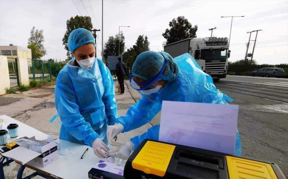 Βόλος: Μείωση των θετικών rapid tests