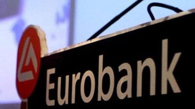 Ξεκίνησε το Business Banking e-Commerce solutions της Eurobank