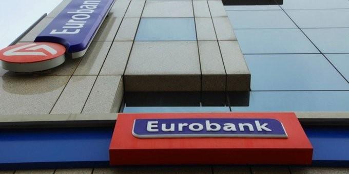 Αυξημένα τα καθαρά κέρδη της Eurobank για το 9μηνο του 2020