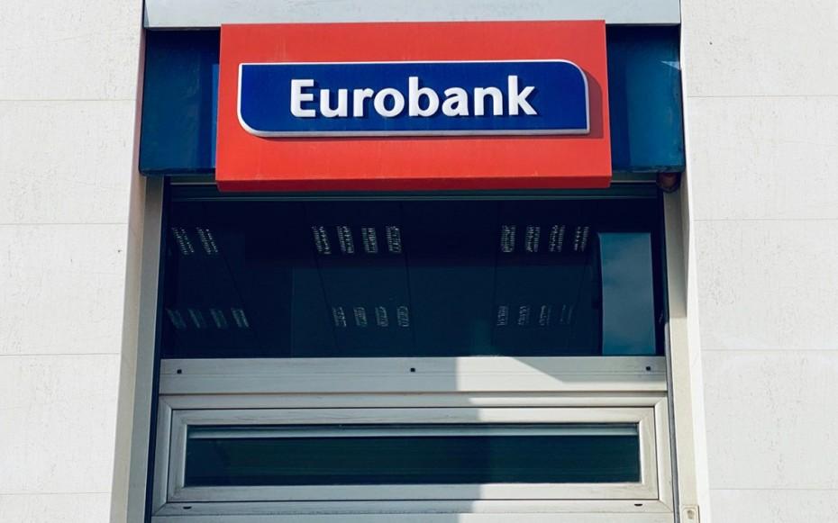 Στις 19 Νοεμβρίου τα αποτελέσματα γ' τριμήνου της Eurobank
