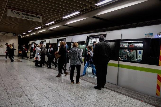 Χωρίς Μετρό, Ηλεκτρικό και Τραμ την Πέμπτη - Συμμετοχή στην 24ωρη απεργία