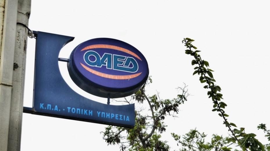ΟΑΕΔ: Περισσότερες από 6.500 αιτήσεις ανέργων μέσα σε 24 ώρες για δωρεάν κατάρτιση