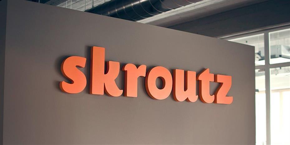 Το «ταμείο» της Skroutz για τις ηλεκτρονικές αγορές εν μέσω κορονοϊού