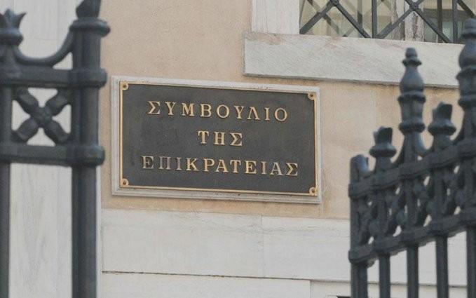 Στις 15 Ιανουαρίου στο ΣτΕ η απόφαση για τα αναδρομικά των συνταξιούχων