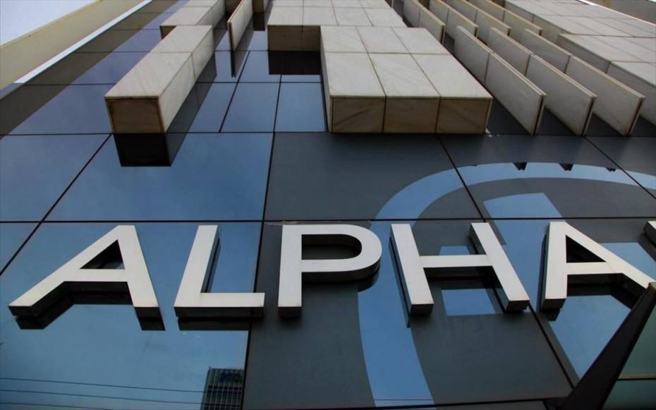 Συμφωνία της Alpha Bank με Generali στα ασφαλιστικά προϊόντα