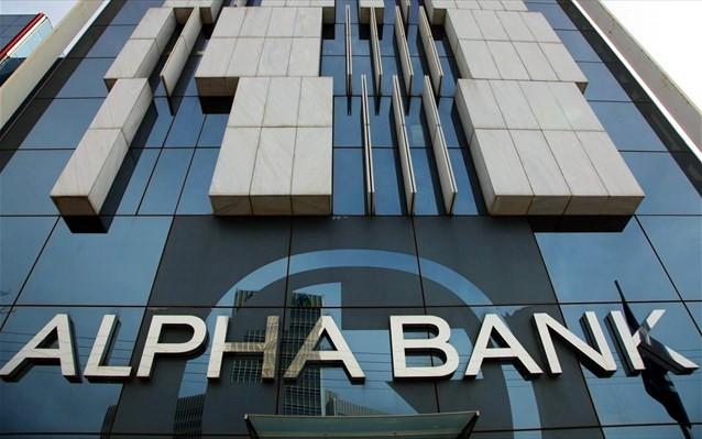 Alpha Bank: Ολοκληρώθηκε το carve out, βελτιώνεται ο ισολογισμός