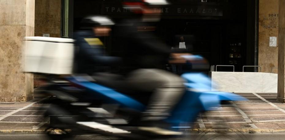ΕΕΤΤ: Τι πρέπει να προσέξετε στις ταχυδρομικές υπηρεσίες ενόψει Χριστουγέννων
