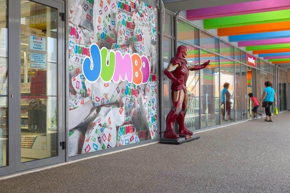 Jumbo: Πτώση κατά 35% στις πωλήσεις Νοεμβρίου