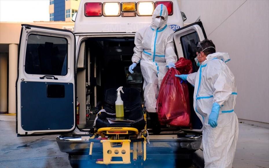 ΗΠΑ: Νέο ρεκόρ με 210.000 κρούσματα σε 24 ώρες